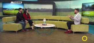 مواقف صادفت فادي خلال التصوير - فادي زغايرة،صباحنا غير،5-6-2018- قناة مساواة الفضائية
