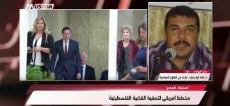 العربي الجديد : تركيا وأردوغان عربياً ، معن البياري،مترو الصحافة،30.6.2018-مساواة