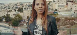 تفاصيل حياة فلسطينيي 48 - الحلقة الثالثة - #مجازين -6-11-2015 - قناة مساواة الفضائية